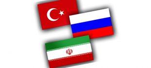 Ankara, Moskova ve Tahran: Yeni Bölgesel Kompleksi mi?