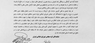 İran milletvekilleri harekete geçti