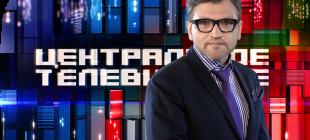 Rus televizyonu: Türk ordusu Suriye'nin bütünlüğünü koruyor