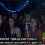 Putin'le Rusça konuşan Türk genç