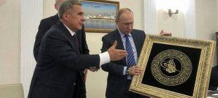 Rusya Devlet Başkanı Putin'e Osmanlı padişahı tuğrası armağan edildi: Daim Muzaffer