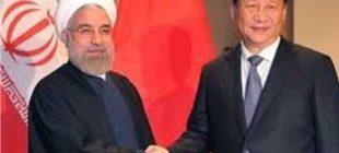 İran'a birde buradan bakın