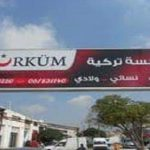 Lübnan Türkleri ya da Lübnan'da Mardin diasporası!