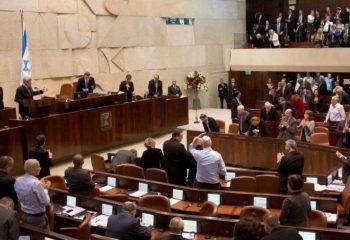 """İsrail parlamentosu (Knesset) sözde """"Ermeni soykrımını"""" tanımayı reddetti"""