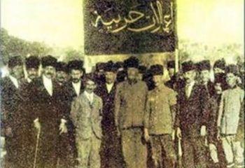 Unutmayın 1MAYIS 1920'de İngiliz işgal kuvvetlerine İşçiler direnmişti!
