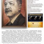 Kırgız ressam çivi ve iple Cumhurbaşkanı Erdoğan'ın portresini yaptı