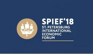 Petersbug Ekonomi Forumu