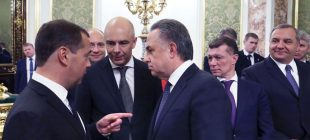 Rus Ekonomisinde Sıkıntılar devam ediyor