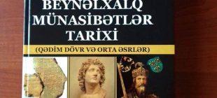 Azerbaycanda önemli bir kitap