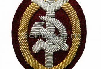 Rus İstihbarat tarihi -3 SSCB NKVD'Sİ ve GUGB