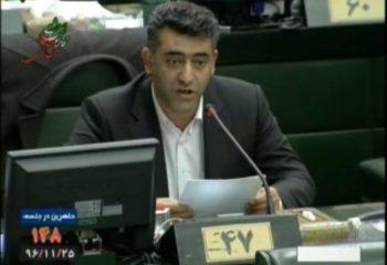 İran'dan Türkiye'ye küçük düşürücü sözler