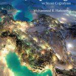 İran Jeopolitiği ve Siyasi Coğrafyası