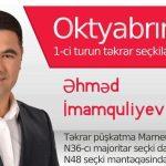 Borcalılar yene Ehmed Imamquliyeve ses verdi