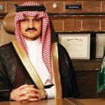 """İngiliz istihbaratından Munaiyir'in torunu Suudi Arabistan'ın """"Ermeni Prensi"""""""