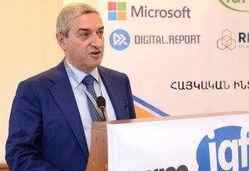 Այսօր Երեւանում մեկնարկել է Հայկական ինտերնետ կառավարման 3-րդ համաժողովը՝ ArmIGF 2017-ը: