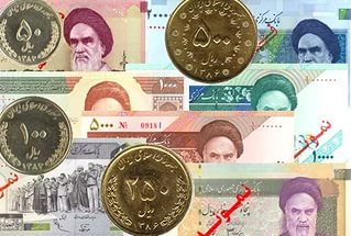 İran parası 5 bankayla Türkiye`de