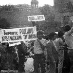 Դիմադրական շարժումները և այլախոհությունը ԽՍՀՄ-ում