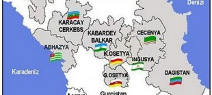 Rusya federasyonu'nun yerel/ana dillerle ilgili olarak aldığı karar
