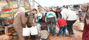 Uluslararası Bağımsız Soruşturma Komisyonu Suriye  Raporu