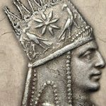ТИГРАН II: СКИФ, ПРАВИВШИЙ В СКИФСКОМ ЦАРСТВЕ…