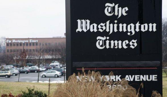 Washington Times о создании «грязной бомбы»
