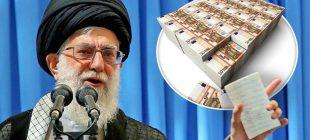 ABD: İran Almanya'dan 300 Milyon Avro transfer yapmak istiyor