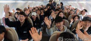Güney Kore Kuzey Kore'ye yola çıktı