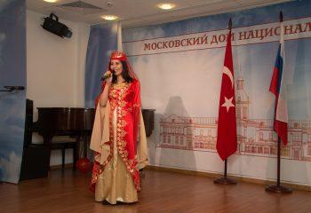 Moskova Belediyesi Milletler Evi'nde Türkiye Cumhuriyeti'nin 95.yılı kutlandı