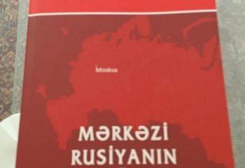 """Merkezi Rusyanın Türk coğrafyası"""" (Etimoloji çalışma)"""