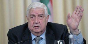 Suriye Dışişleri Bakanı Velid Muallim'den İlginç Açıklama…