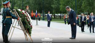 Güney Kore Cumhurbaşkanı Moon'un Rusya Ziyareti