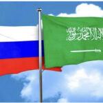 Şehd el-Amr: Riyad – Moskova ilişkilerinin tarihsel boyutu