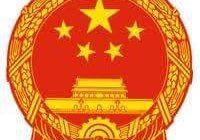 Çin ve ABD istihbarat savaşları ve Türkiye!