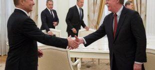 Orta menzilli nükleer füze anlaşması(INF)  ve John Bolton -Trump -Putin üçgeni