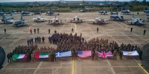 ABD -Yunanistan -BAE Hava tatbikatı