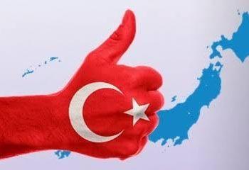 ABD Türkiye ve Japonya'dan  korkuyor  çünkü Türkiye geleceğin süper gücü!