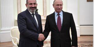 Meeting with Prime Minister of Armenia Nikol Pashinyan