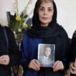 İran ve külün altındaki kor