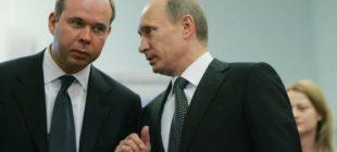 """Anton Eduardovich Vayno , """"Вайно, Антон Эдуардович""""  Rus'yanın yeni dış işleri bakanı mı?"""