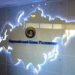 Россия будет развивать ядерное сотрудничество с Евразией