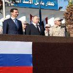 Putin'in ABD karşıtı bloku Kahire Şam Ankara ekseninde oluşuyor!