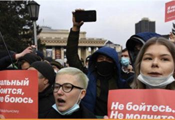 Moskova ve St. Petersburg'daki izinsiz gösteriler ile ilgili açıklama