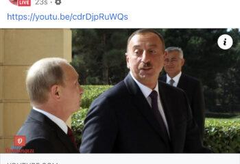 Sevinç Osmangızı: Əliyev Putinə trolluq etdi – İsgəndərlər olmayıb