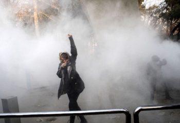 İran'da protestoları tetikleyen kemer sıkma paketinde ne var?