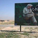 Kuzey Irak Kürtlerini kim sattı ?