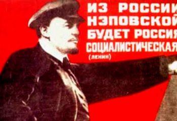 SSCB 1920 EKONOMİ POLİTİKASI (NEP)