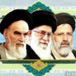 Muhammed Rumeyhi: İran'da rejimin beklentileri