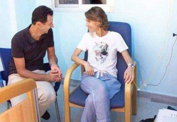 Ankara Şam arasında Esma Esat'ın meme kanseri tedavisi üzerinden sağlık diplomasisi!