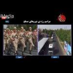 İranı ahvazda kim vurdu