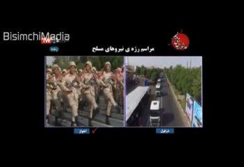 İranı ahvazda kim vurdu ?